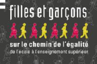 egalitefilles-garcons_200x160