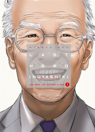 last-hero-inuyashiki-1-ki-oon